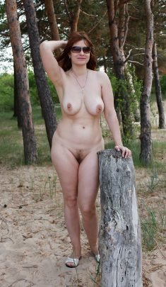 Amateur busty mature naked in the forest